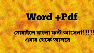 How to fix bangla font problem in android (word,pdf).