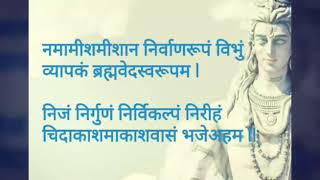 Shiv Rudrashtakam Strot with Lyrics