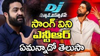 jr ntr reaction on dj duvvada jagannadham song | dj duvvada jagannadham songs