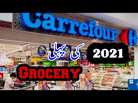 Carrefour Pakistan Mall for Grocery | General Information | Hyperstar Pakistan - Carrefour Pakistan