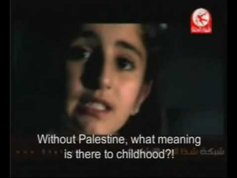 When we die as martyrs - Palestinian Children