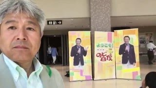 平成28年5月6日 ◎良ければ、チャンネル登録をお願いします ! 前真岡...