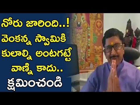 Murali Mohan clarification about Venkanna Chowdary Issue | Film Jalsa