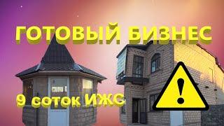 Смотреть видео готовый бизнес в Санкт-Петербурге, г. Сертолово. онлайн
