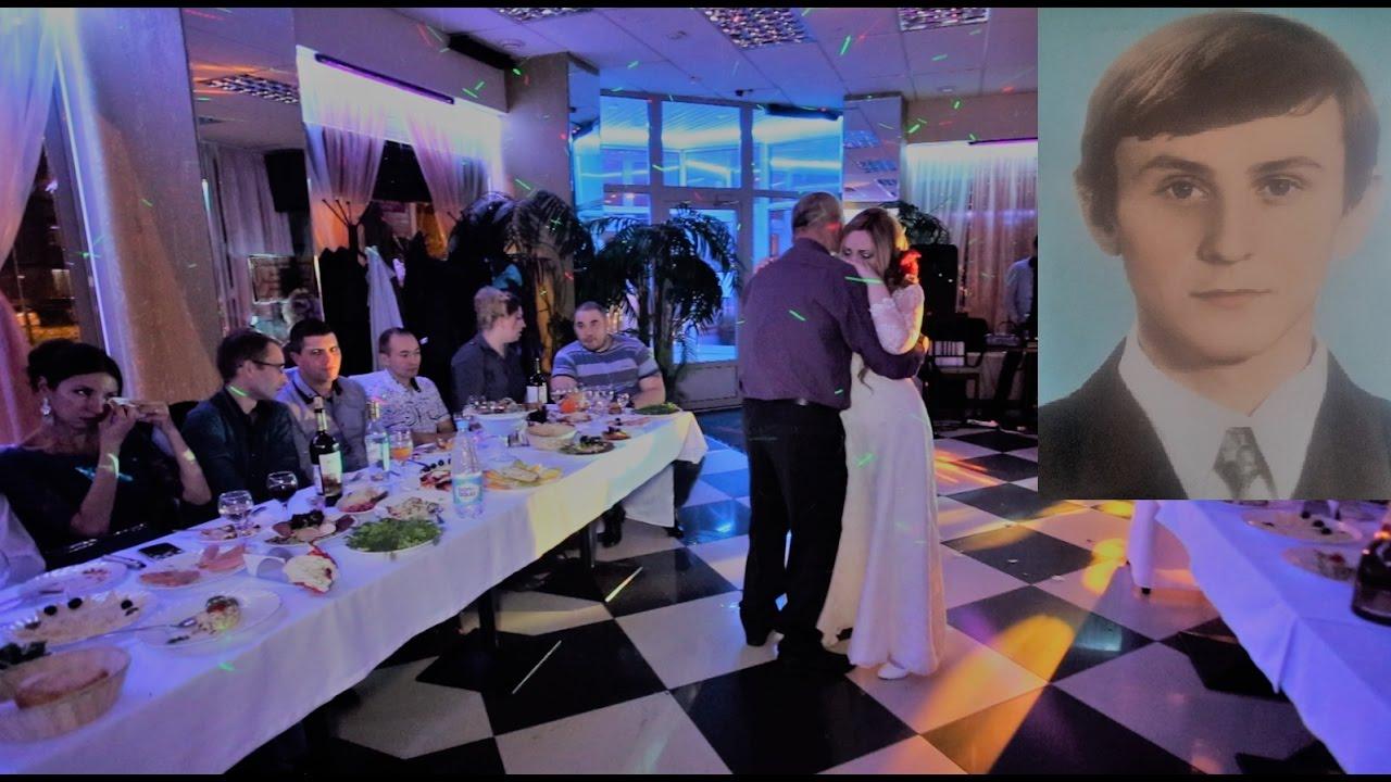 Поздравления на свадьбу для отчима и мамы 776