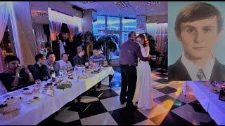 Инна Вальтер-Знаю,Папа  Танец с отчимом(в память об умершем отце невесты)