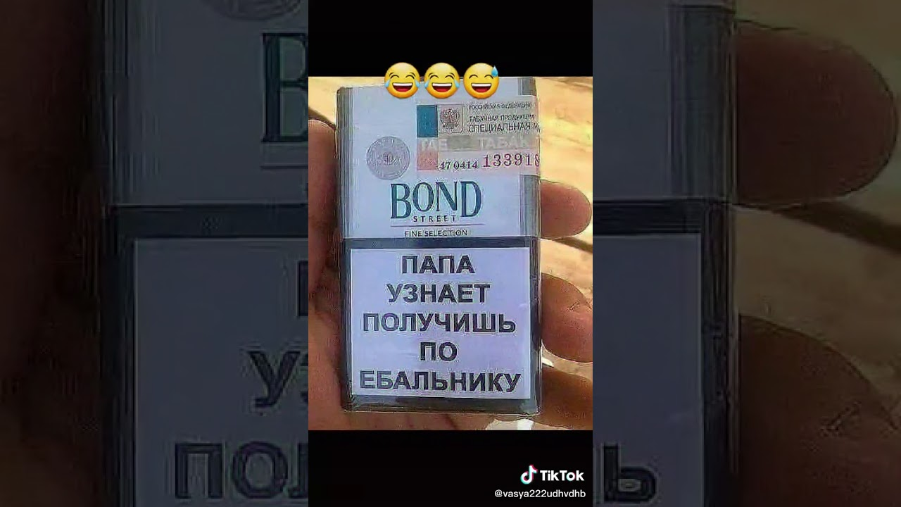 Курим Бонд Ебем Блондинок