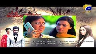 Sangdil - Episode 67 Teaser | HAR PAL GEO