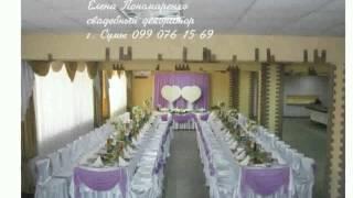 Свадебные Оформление Зала Фото [vecaranda]