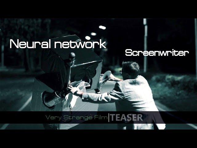 "project ""Very Strange Film""  | (kickstarter campaign teaser)"