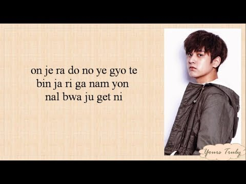IKON - Best Friend (Easy Lyrics)