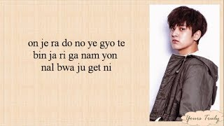 Download iKON - Best Friend (Easy Lyrics)