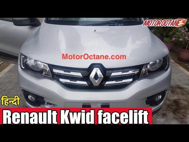 Renault Kwid Facelift Coming Motoroctane