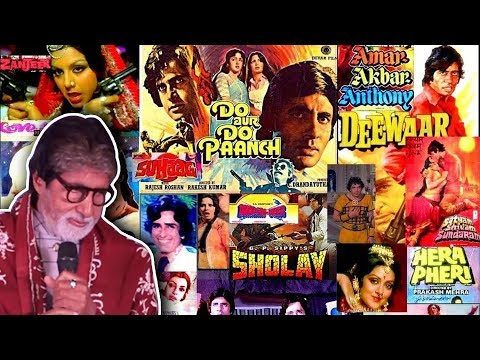 EMOTIONAL Amitabh Bachchan Speaks On Completing 50 YEARS In Bollywood Mp3