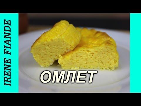 Как приготовить омлет без муки