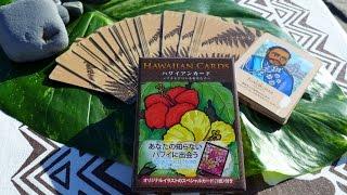 ハワイアンカードHAWAIIAN CARDS~マナとアロハをあなたに~