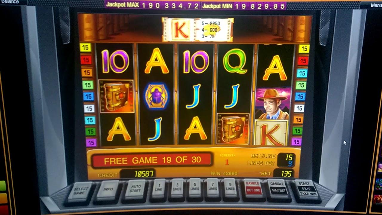 Сколько можно выиграть новичку с 150 рублей в казино