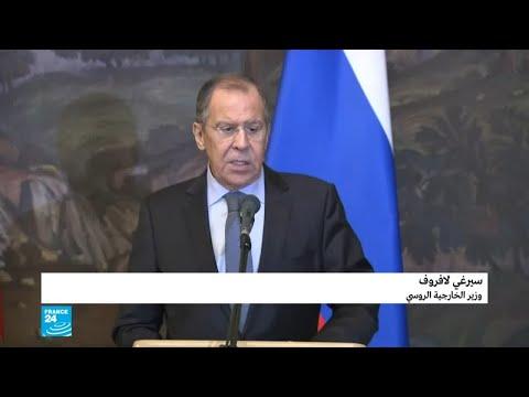 موسكو تنتظر توضيحات عن انسحاب واشنطن من المعاهدة النووية  - نشر قبل 43 دقيقة