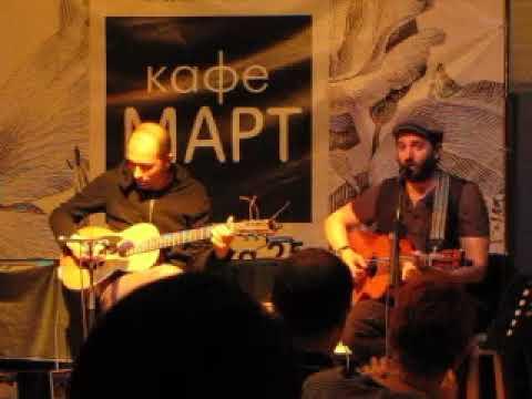 "BULAT  OKUDZHAVA - Daniel Kahn & Vanja  Zuk , ""Заезжий музыкант""( на английском з.)"