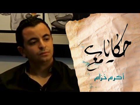 اعلام تونسي جديد New Media after Tunisian Revolution