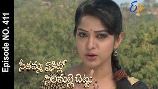 Seethamma Vakitlo Sirimalle Chettu  29th  December 2016 Full Episode No 412  Etv Telugu