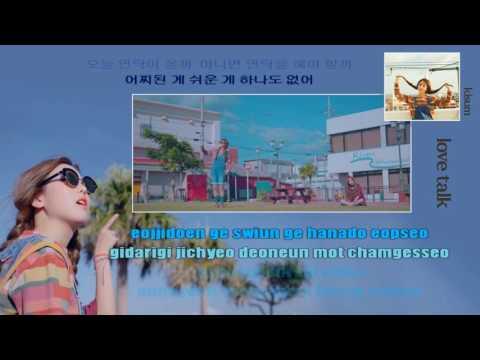 Kisum 키썸 Hwa Sa 화사 LOVE TALK Instrumental Official