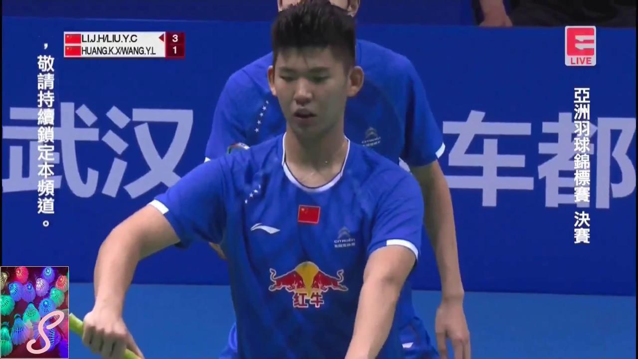 2017 Badminton Asia Championships [ MD FINAL ] LI Junhui LIU