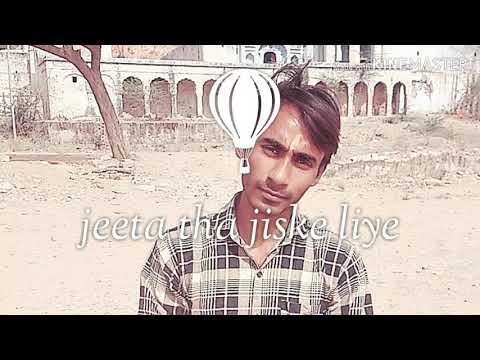 Jeeta Tha Jiske Liye D J Mix