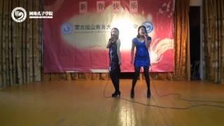 学校:蒙古国立教育大学孔子课堂演员:格·特日格勒.