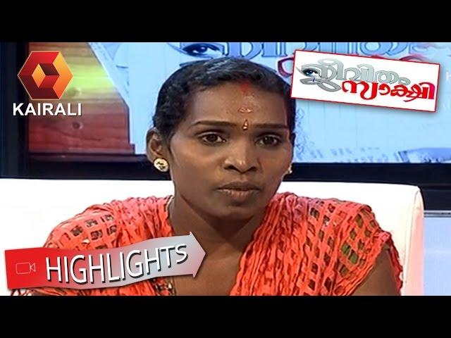 Jeevitham Sakshi 19 02 2015 Highlights