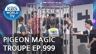 Pigeon Magic Troupe | 비둘기 마술단 [Gag Concert / 2019.05.18]