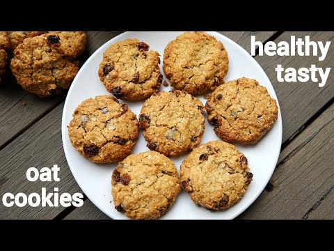Oat Cookies Recipe | ओट्स की कुकीज | Oatmeal Cookie Recipe | Oatmeal Raisin Cookies