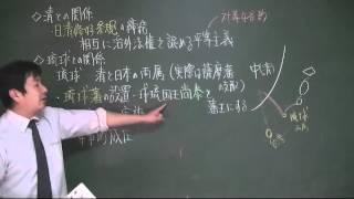 講義形式の日本史授業動画です。 年代順に配列した日本史ストーリーノー...