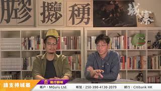 大學成戰區,收靶場止警暴 - 13/11/19 「敢怒敢研」2/2