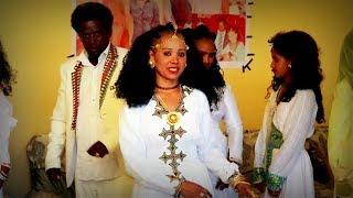 Zenawit Nayzgi - Hiteteni / New Ethiopian Tigrigna Music (Official Video)