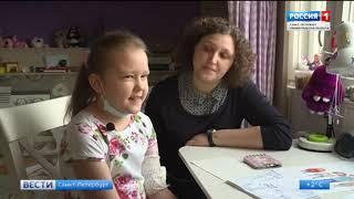 Смотреть видео Вести Санкт Петербург  Выпуск  от 09 04 2019 онлайн
