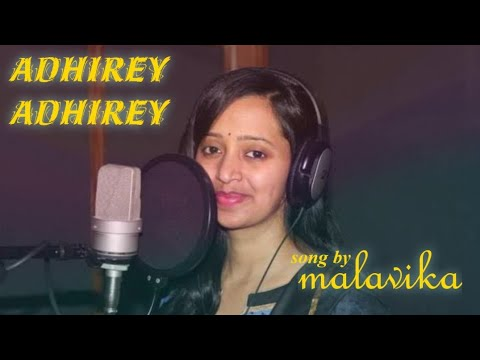 Adhirey song composed by terish teja