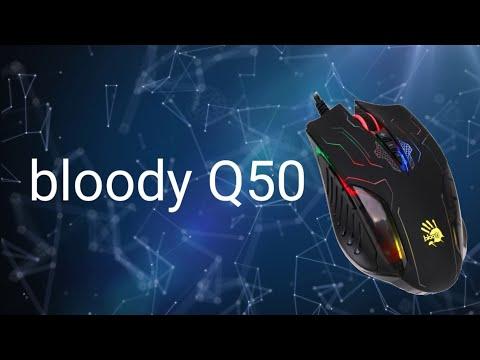 Миша Bloody Q50 Battlefield USB Black (4711421932035)
