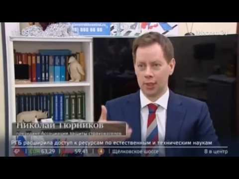 Портал автомобильных услуг и товаров /