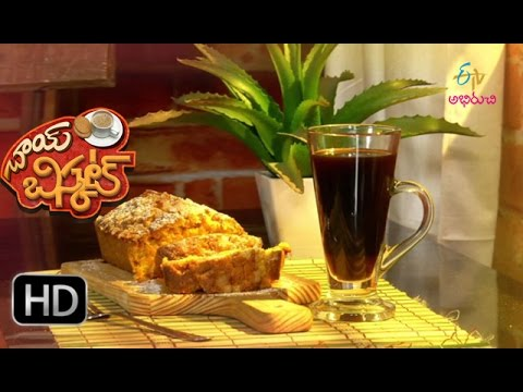 Chai Biscuit - Caribbean Carrot Cake & Moroccan Coffee - 4th April 2016 - Full Episode