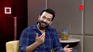 ഞാന് സ്ഥിരമായി സിനിമ സംവിധാനം ചെയ്താല്/CLOSE ENCOUNTER WITH Prithviraj Sukumaran_Reporter