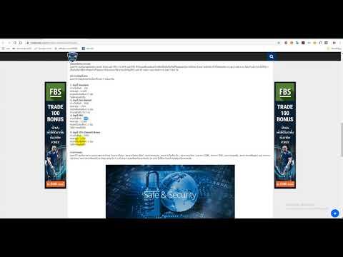 Land-fx Review รีวิว โบรกเกอร์Forex Land FX โบรกเกอร์ดีๆที่เสปรดต่ำที่สุดในปฐพี