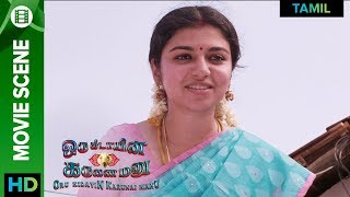 Raveena invites the villagers | Oru Kidayin Karunai Manu | Movie Scene | Vidharth, Raveena
