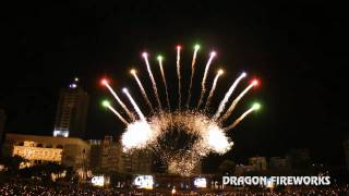 dragon fireworks 2011 ust baccalaureate mass pyromusical