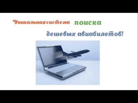 дешевые авиабилеты санкт петербург ереван