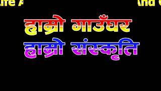 Rural Life Of Nepal/New Documentary//Socio-Economic Life Of Eastern Part Of Nepal Limbuwan//Yuma//