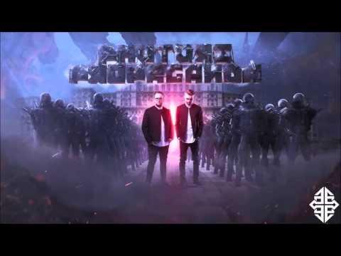 Phuture Noize & Ran-D - Paranoid (Album Edit) [Phuture Propaganda]