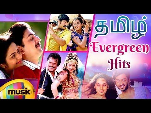 Evergreen Tamil Hits   Non Stop Tamil Love Songs   Video Jukebox   Mango Music Tamil