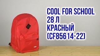 Розпакування Cool For School для дівчинки 43 х 32 х 20 см 28 л Червоний CF85614-22