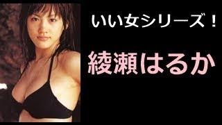 【チャンネル登録】はコチラ⇒ http://ur0.work/D0Ea 【関連動画】 空気...